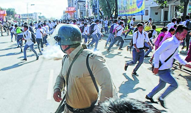 e-front-__-ilp-students-wing-protest