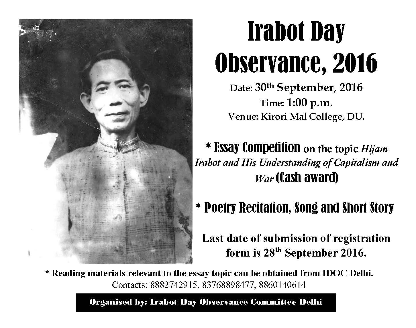 irabot-day-poster