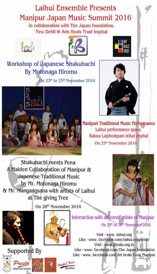 manipuri-japan-music-summit-2016