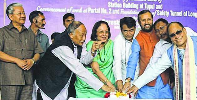 Photo Courtesy: The Sangai Express