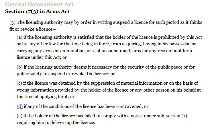 section-173-in-arms-act